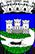 Grad Sisak logo